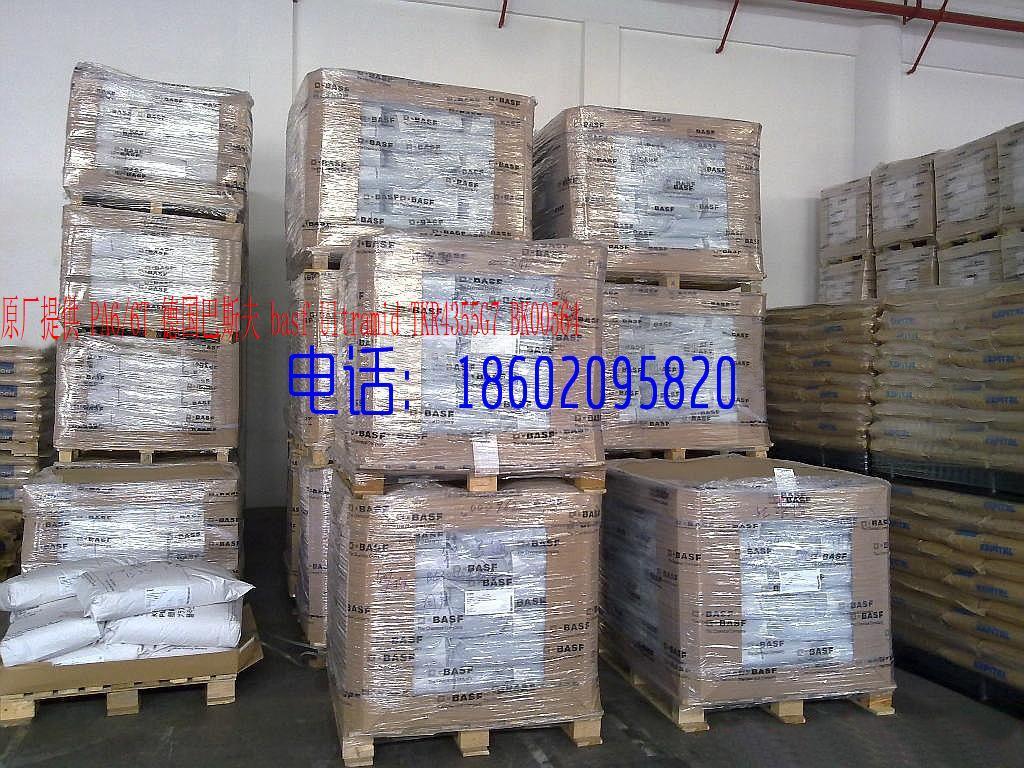 原厂提供 PA66T  Ultramid TKR4355G7 BK00564