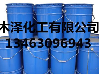 白山高价回收树脂