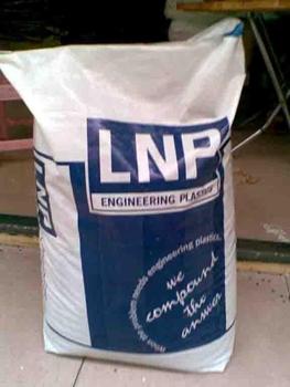 基础创新塑料美国(美国液氮) PA6 STATKON PF NAT