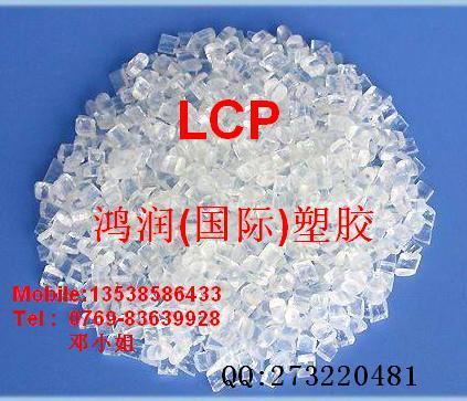 LCP S135 质量保证