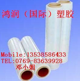 LDPE IP-2418 物性表