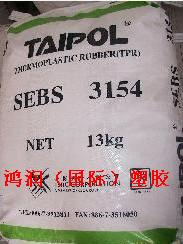 KRATON SEPS G1633 E 塑胶原料