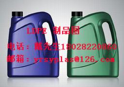 LLDPE Kazan LLDPE PE2NT06-6