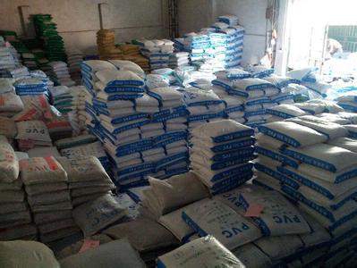 PVC  Unichem 8562    PVC
