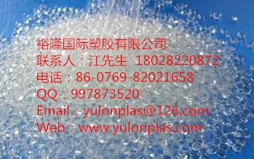 GPPS Hyrene PSCRY1.5