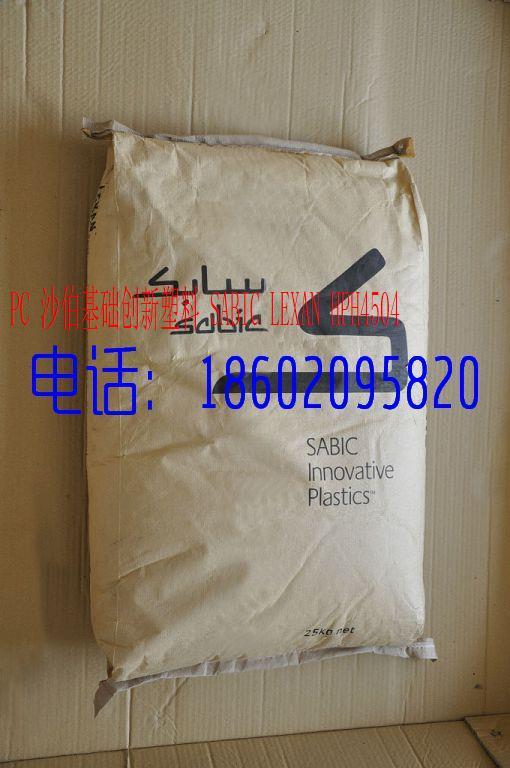 测试报告 PC   HPH4504