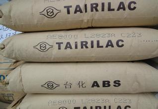 独家正品AG15AJABS台湾化纤 深黑色ABS 高��性ABS