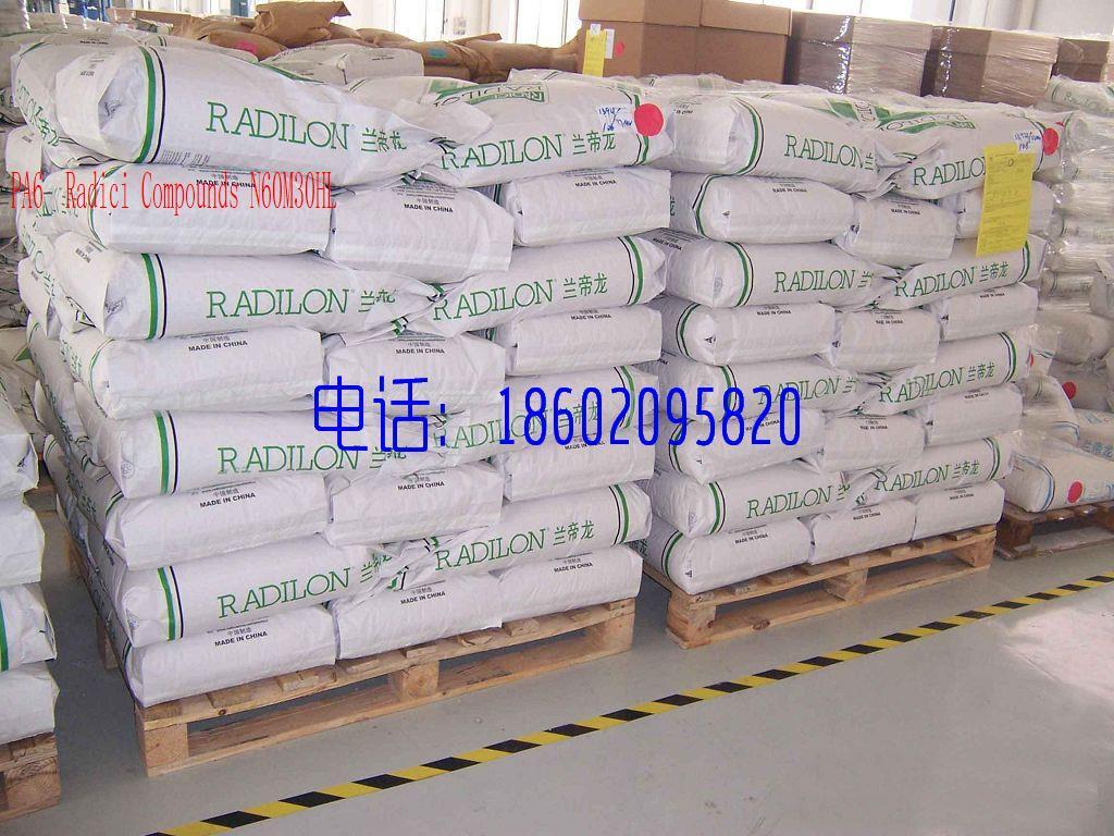 测试报告   Radici Compounds N60M30HL