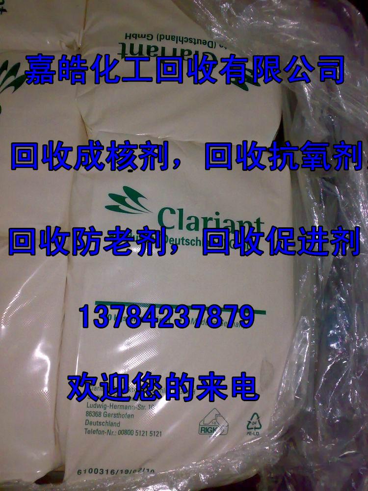 酒泉回收库存顺酐,回收顺丁烯二酸酐,苯酐