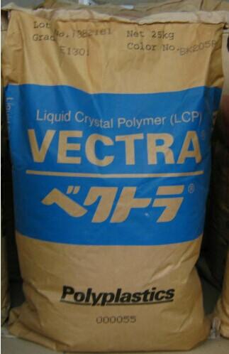 Vectra A130 质量保证 LCP