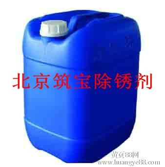 清洗剂配方资料下载 清洗剂原料