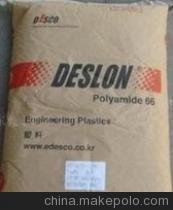 PA66 韩国DESCO DSC230ST