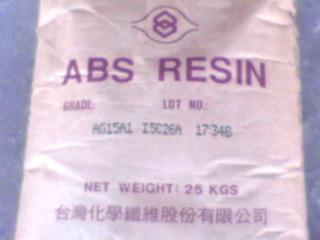 ABS 中石油大庆 750A