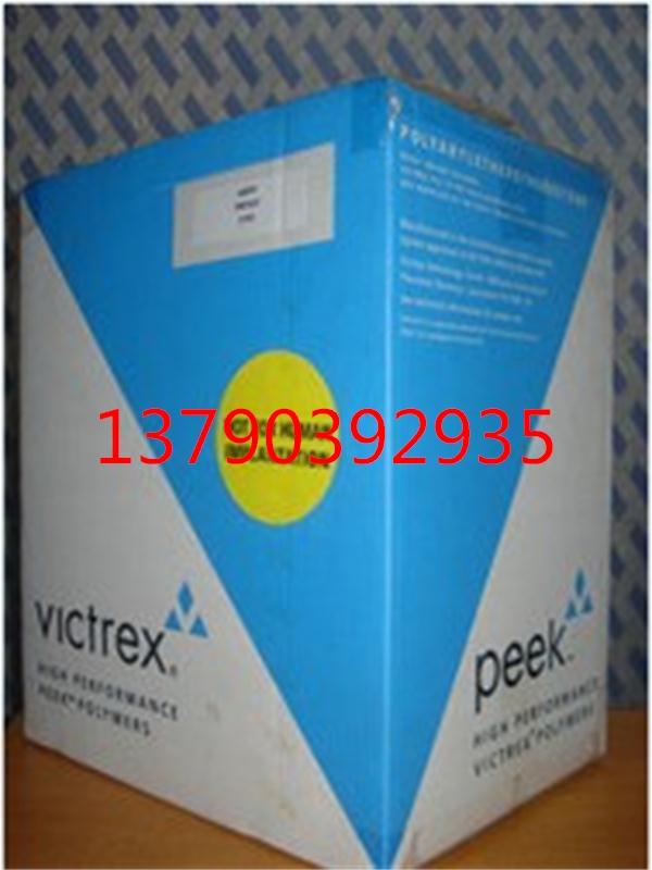 VICOTE 707 PEEK 用于制造极板的笼型线圈