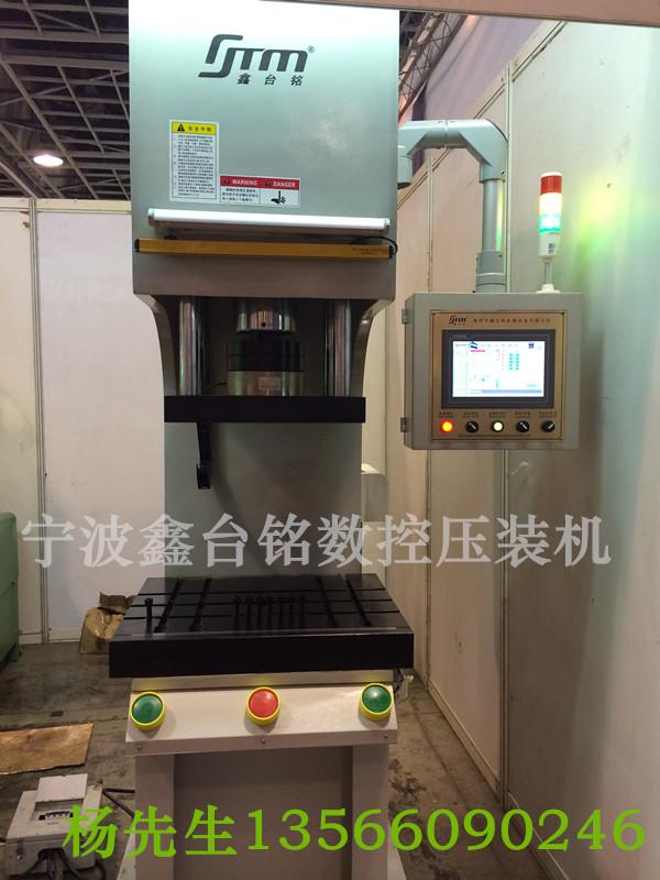 数控油压机厂家  数控液压机报价 数控压装机 数控伺服压装机