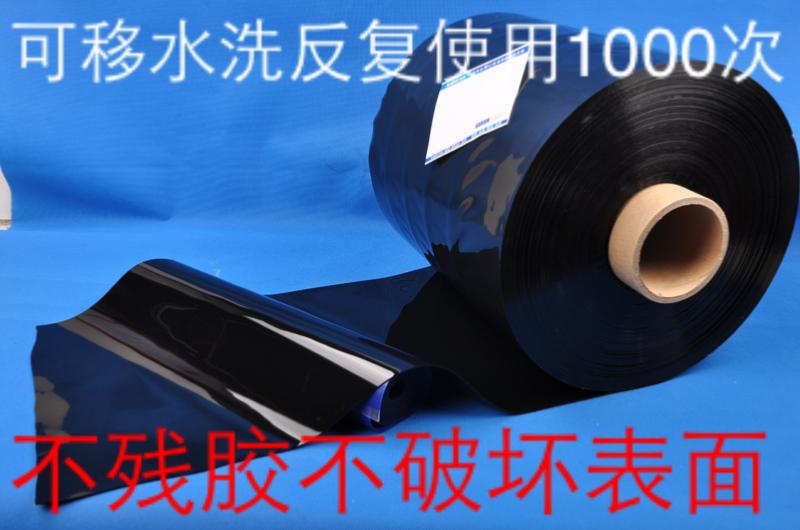 富宸供应超厚可移胶、0.2mm-5mm可移胶带