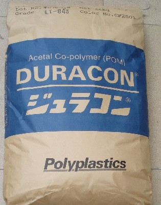 DURACON MS-02