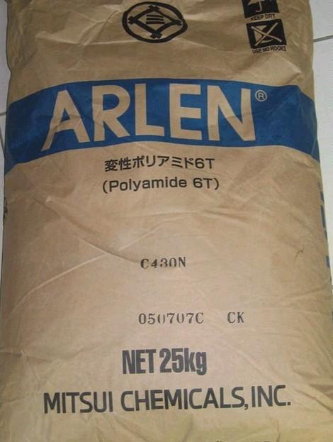 ARLEN RA230NK PA6T