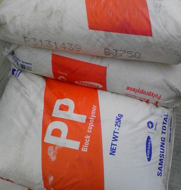 PP Polifor® L15 MU40 NATURALE