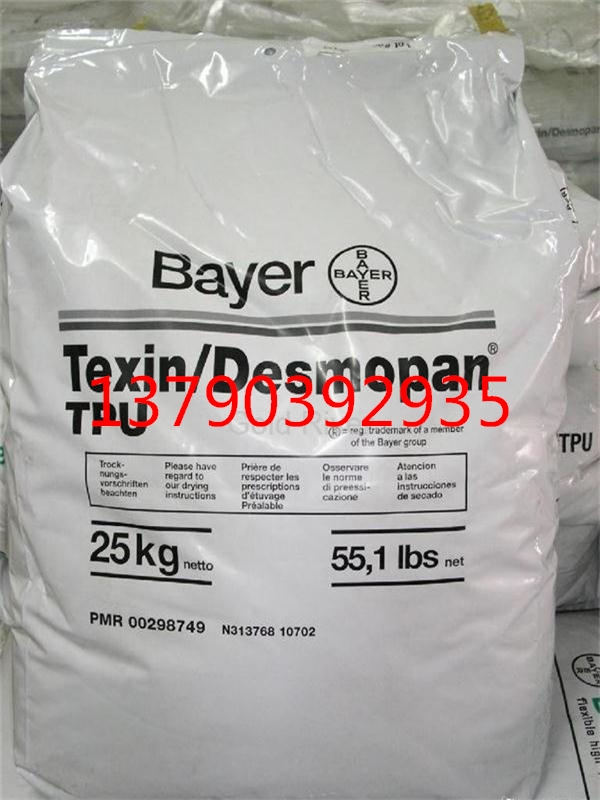 Texin DP7-1050 TPU 热塑性聚氨酯弹性体橡胶