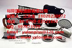 新料GPPS Sinelec CCB2765