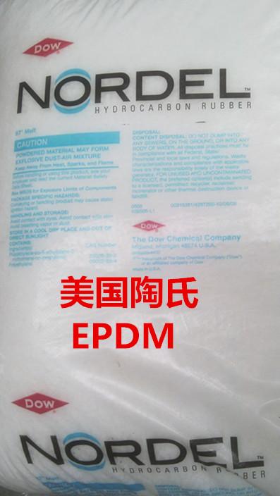 EPDM NORDEL IP 3722P EL