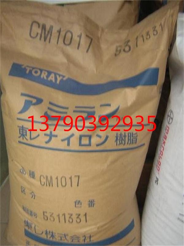 MonTor Nylon CM3006-E PA66 吸水性