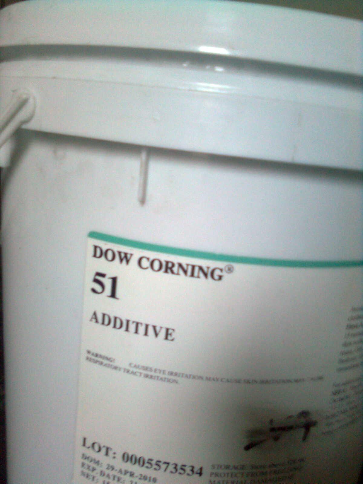 代理道康宁DC51水性流平剂