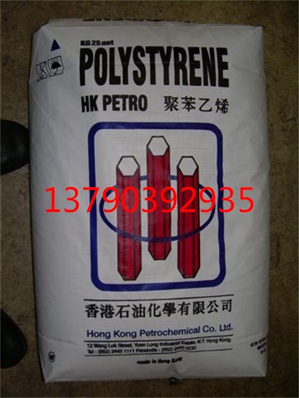 HK GPPS N1910 GPPS 质轻