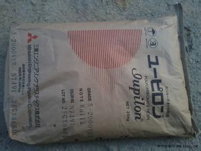 PC加PTFE氟塑料 日本三菱 LS-2330M