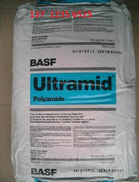Ultramid A3HG5阻燃尼龙66