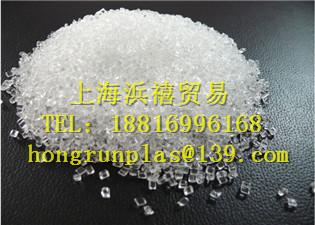 韩国柯隆 PA6 KN135HB40SIBL 原材料