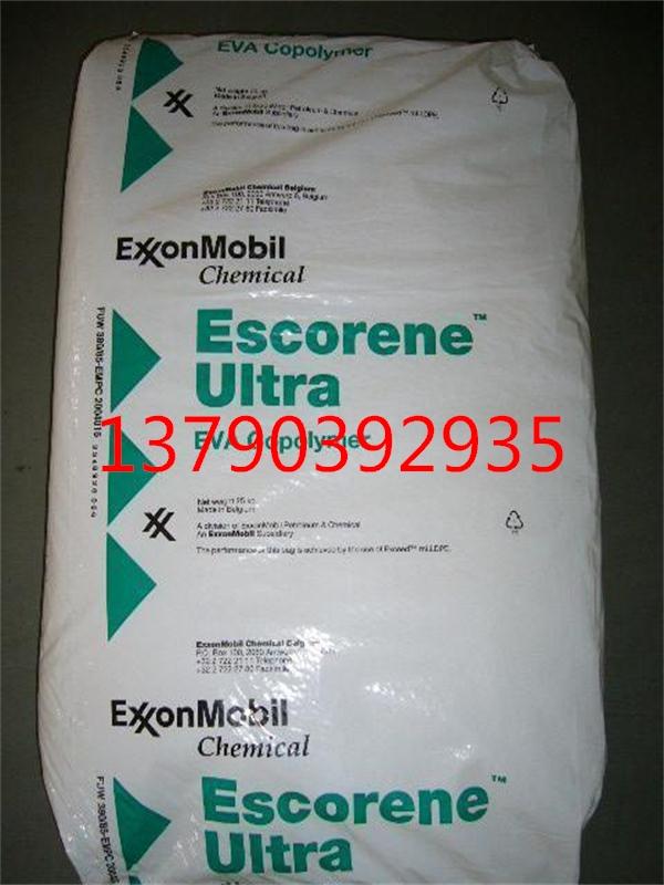 Escorene Ultra LD706.15 Cast EVA 用于热熔粘合剂