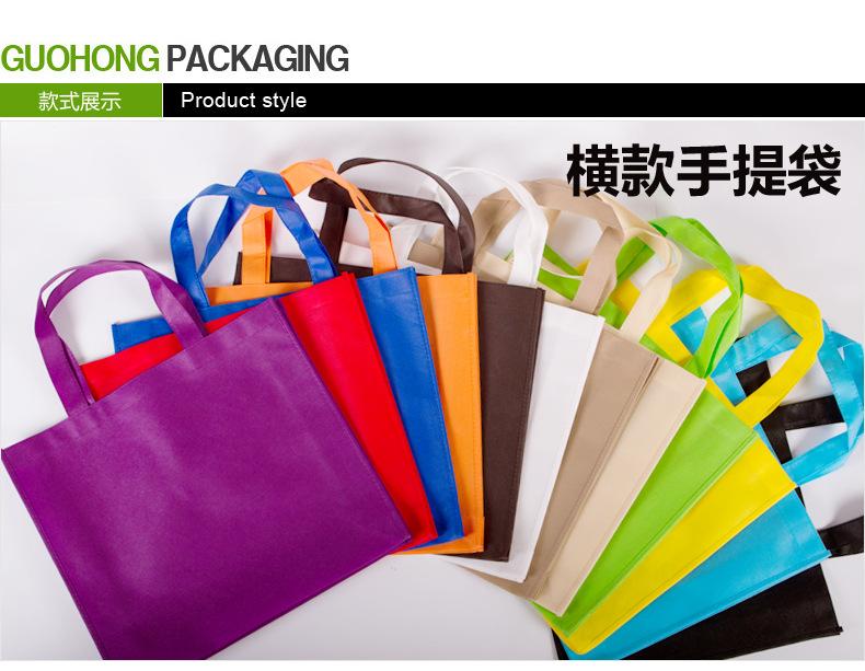供应红太箱包供应无纺布袋|环保袋定做质量保证