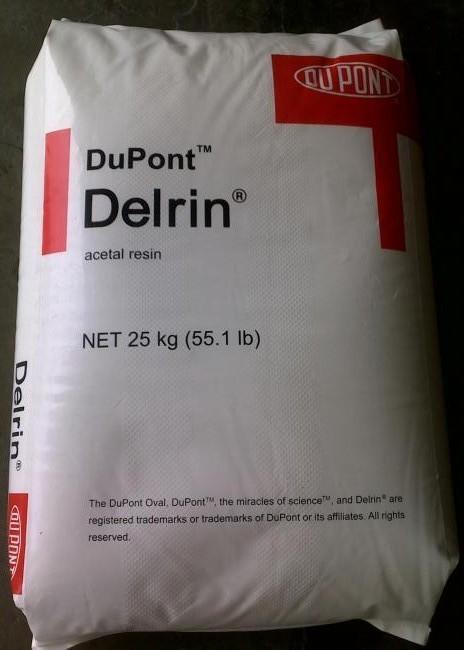 杜邦Delrin 311DP BK402,DuPont产品,耐磨级齿轮专用料