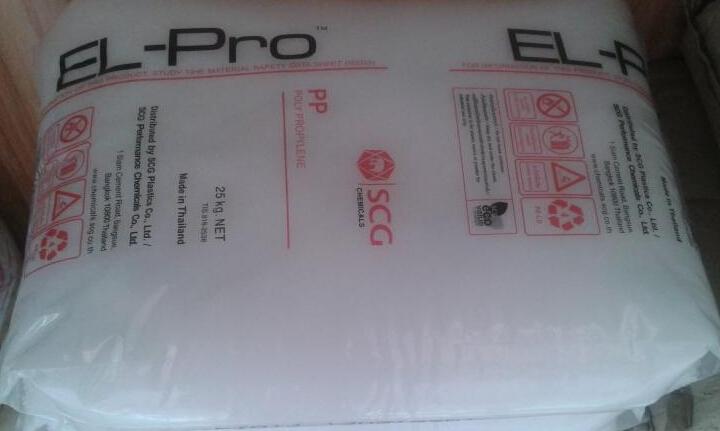 Prime Polypro BJS-MU PP
