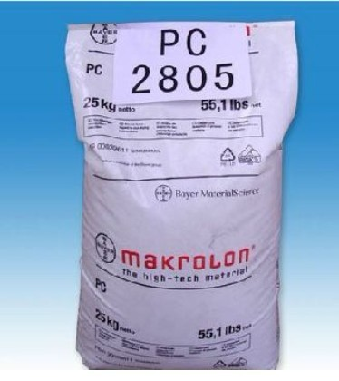 PC R2200 包装图片