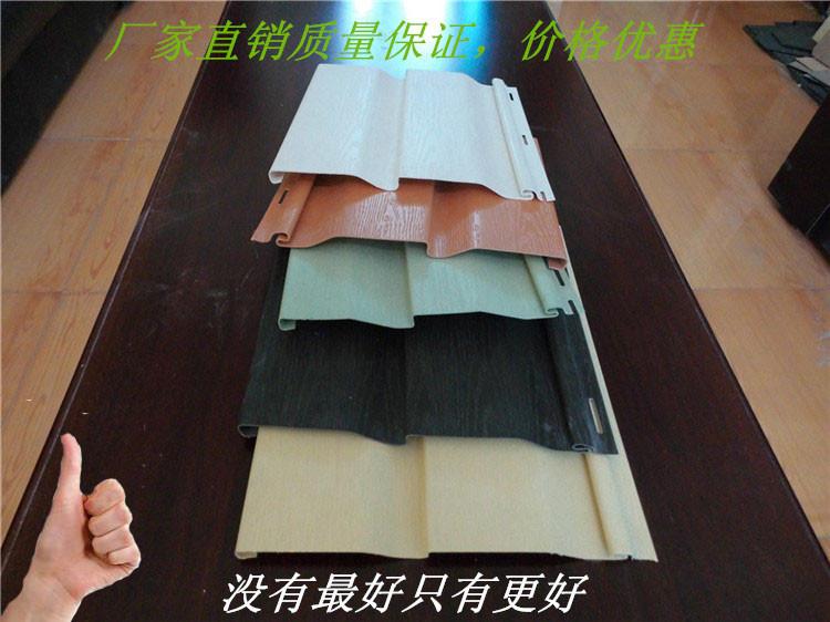 pvc外墙挂板外墙保温材料最新建材报价