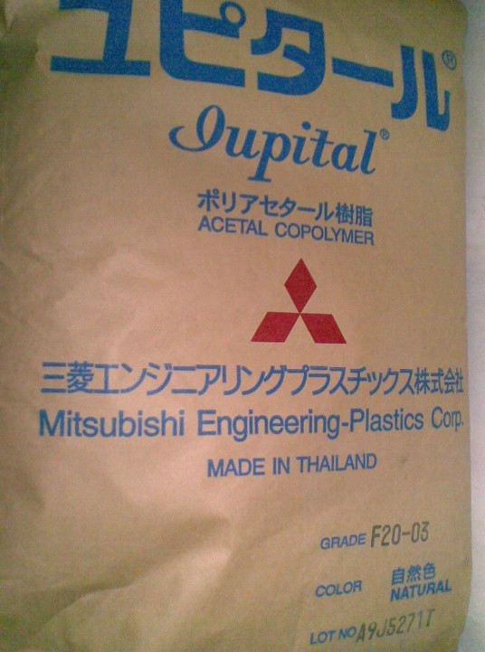 滑石填料填充的POM Iupital TC3030,Mitsubishi塑料