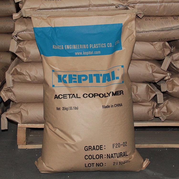 高结晶性的线性聚合物,Kepital® FS2022,高刚性塑胶原料