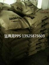 雪弗龙PPS(粉) PR06,PR11
