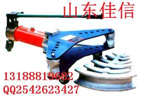 手动弯管机  手动液压弯管机    2寸液压弯管机