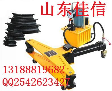 电动液压弯管机  DWG电动液压弯管机 液压电动弯管机