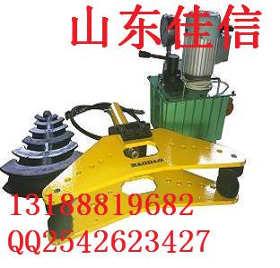 4寸电动液压弯管机 4寸电动弯管机 4寸弯管机