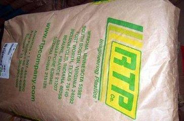 RTP ESD C 200 A  尼龙6  美国RTP公司