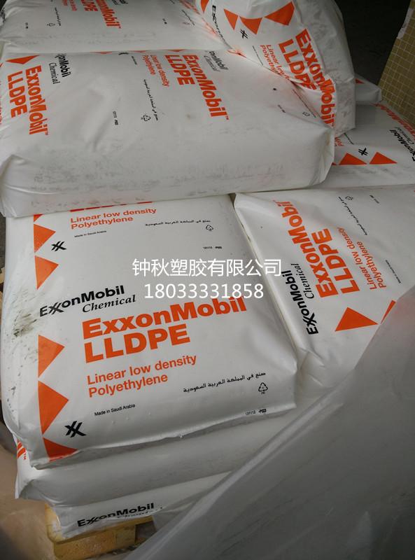 ExxonMobil  LLDPE LL 8460 Series LLDPE