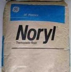 NORYL WCA901 电线电缆
