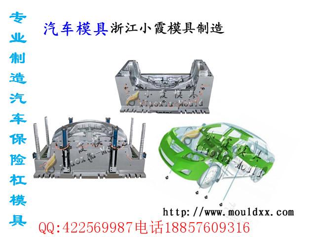V3菱悦汽车汽车塑料车灯模具