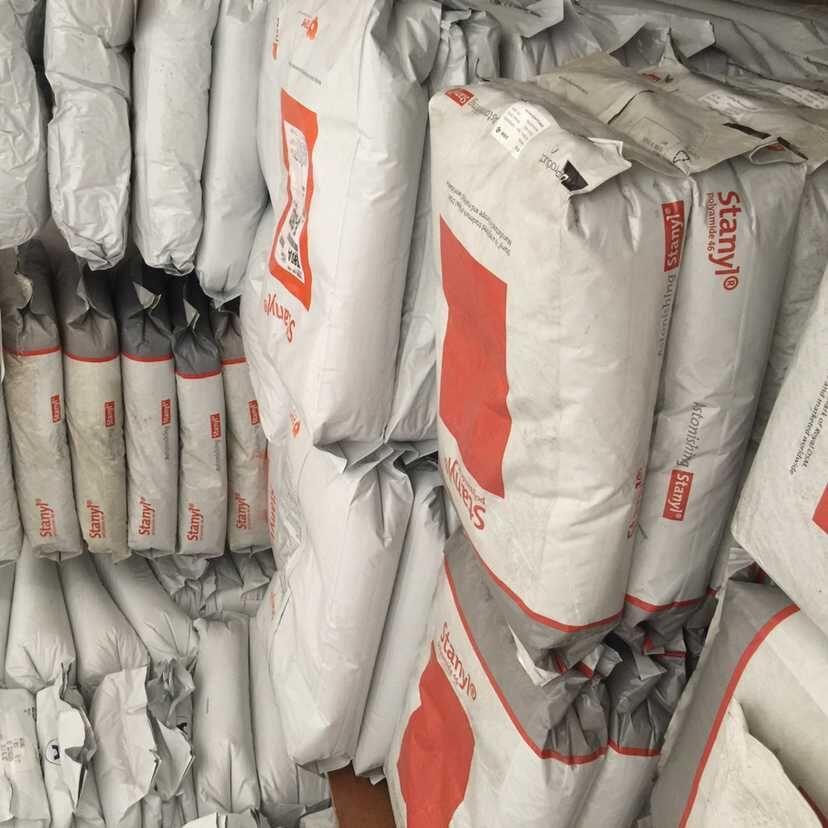 PA46+40%GF,Stanyl 46HF5040,热稳定塑料PA46