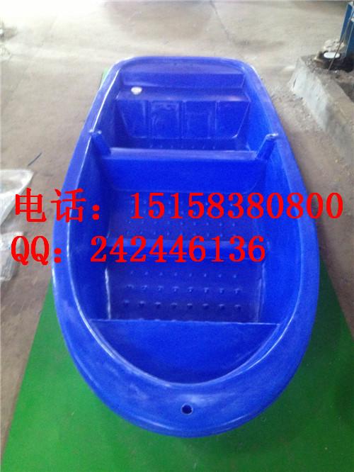 许昌塑料渔船